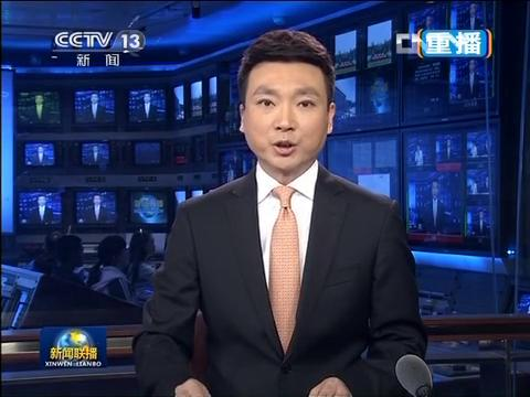 中共中央政治局常委到第一批党的群众路线教育实践活动联系点调研指导工作