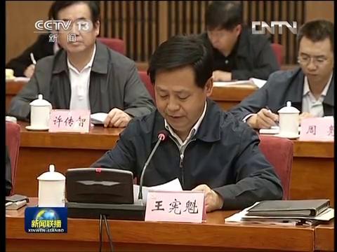 中共中央政治局常委到第一批党的群众路线教育实践活动联系点出席指导专题民主生活会-002