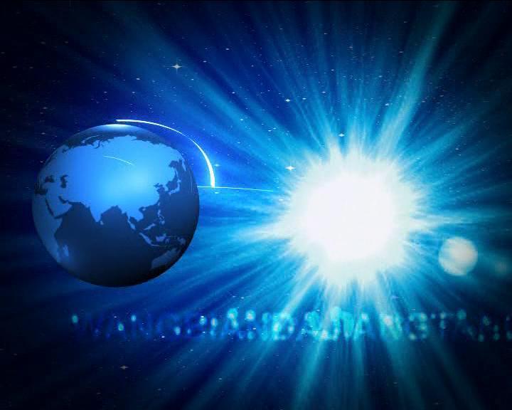 首届世界互联网大会网络安全和国际合作访谈