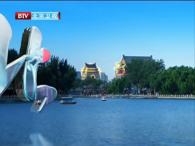 北京街——我给北京过生日(1)