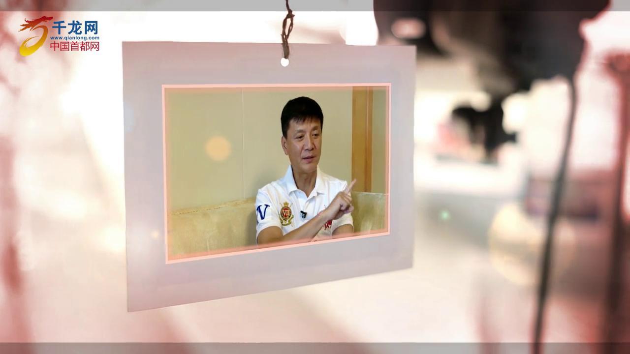 《瑶问》第39期 独家专访左权将军扮演者刘之冰