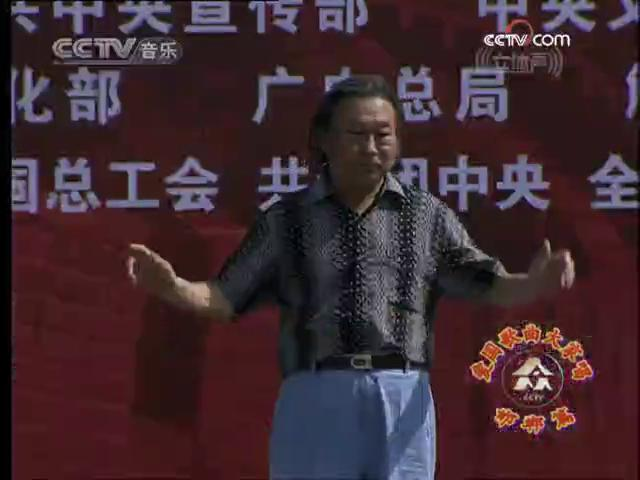 《没有共产党就没有新中国》