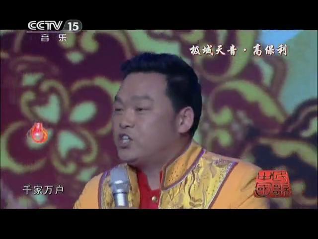 《山丹丹花开红艳艳》