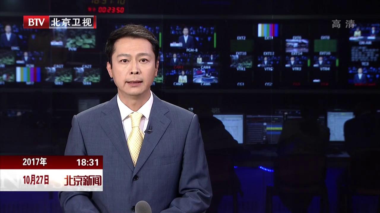 蔡奇:在认真学习把握习近平新时代中国特色社会主义思想上下足功夫