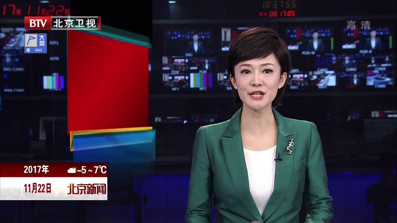北京市学习贯彻十九大精神宣讲团深入基层