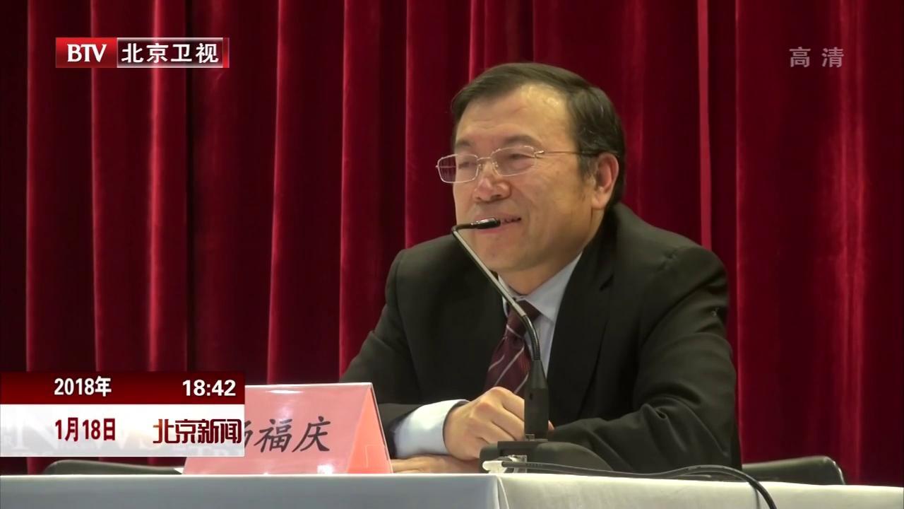 北京首次为在京外籍人员举行十九大报告专场宣讲
