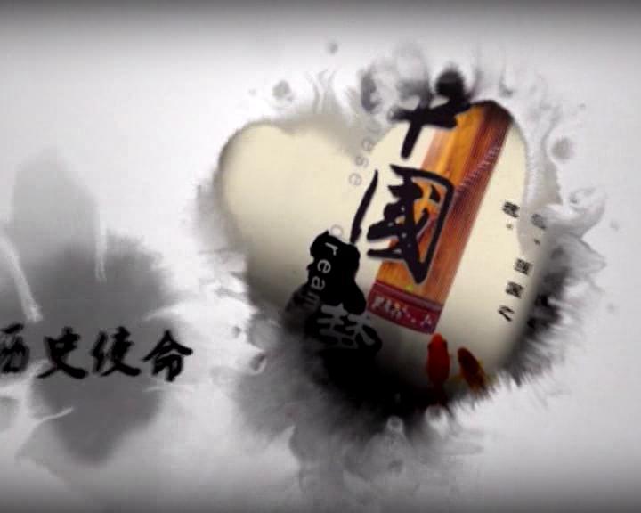 """听""""嫦娥之父""""讲述中国人的探月之路"""