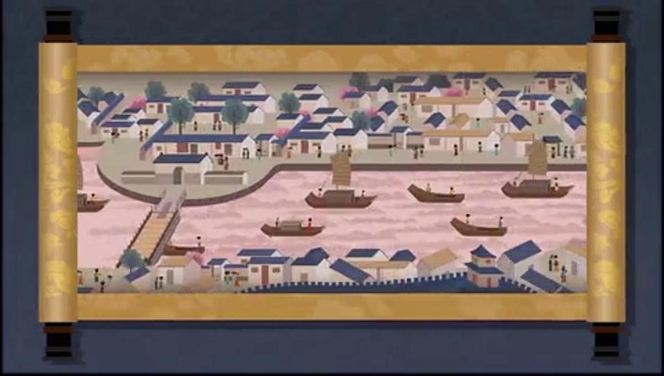 《小普带你看大运河文化带》系列动漫短片 第一集