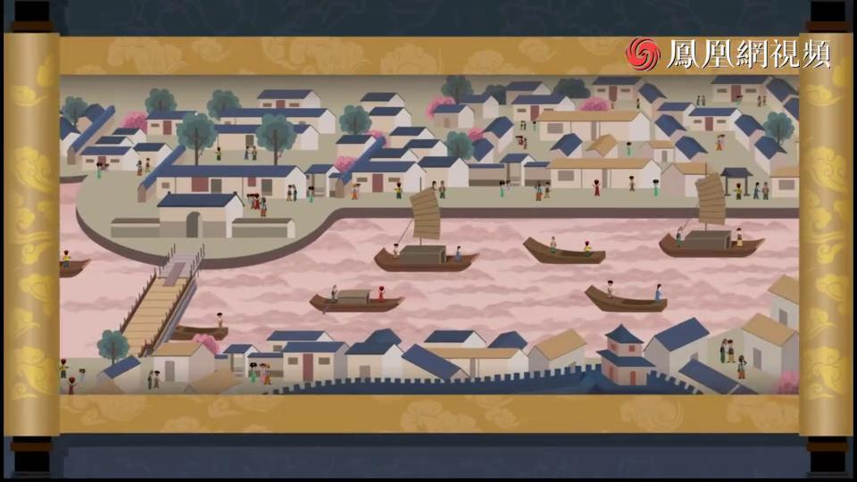 系列动漫短片《小普带你看大运河文化带》第5集