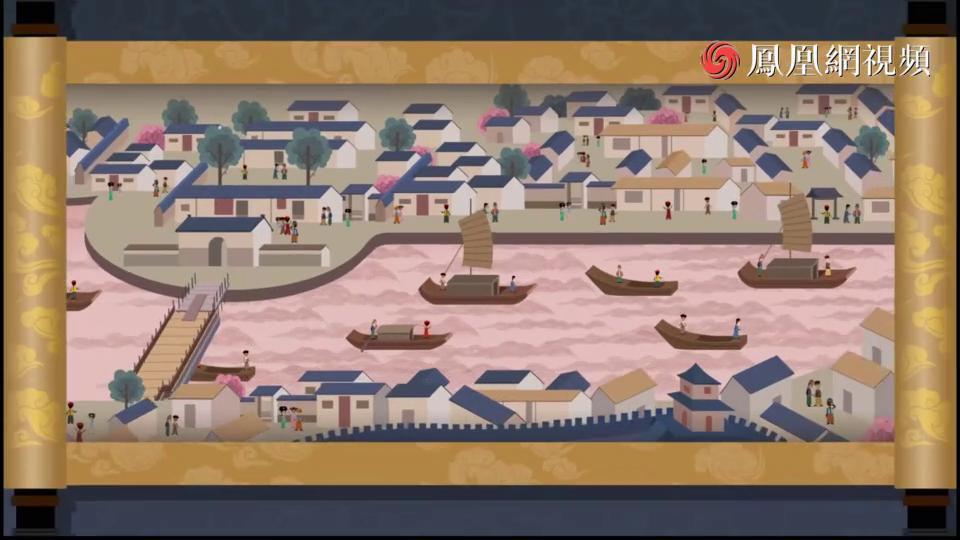 系列动漫短片《小普带你看大运河文化带》第2集