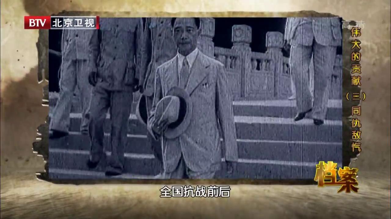 毛泽东名作《论持久战》