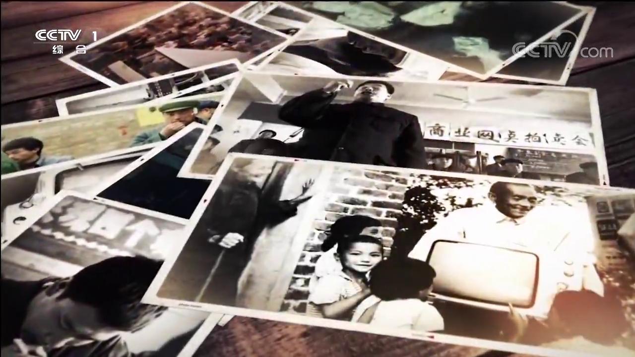 《我们一起走过——致敬改革开放40周年》第八集 知识改变命运