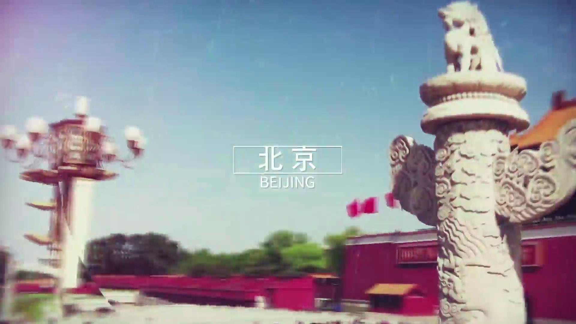 这是专属京津冀的速度与激情!