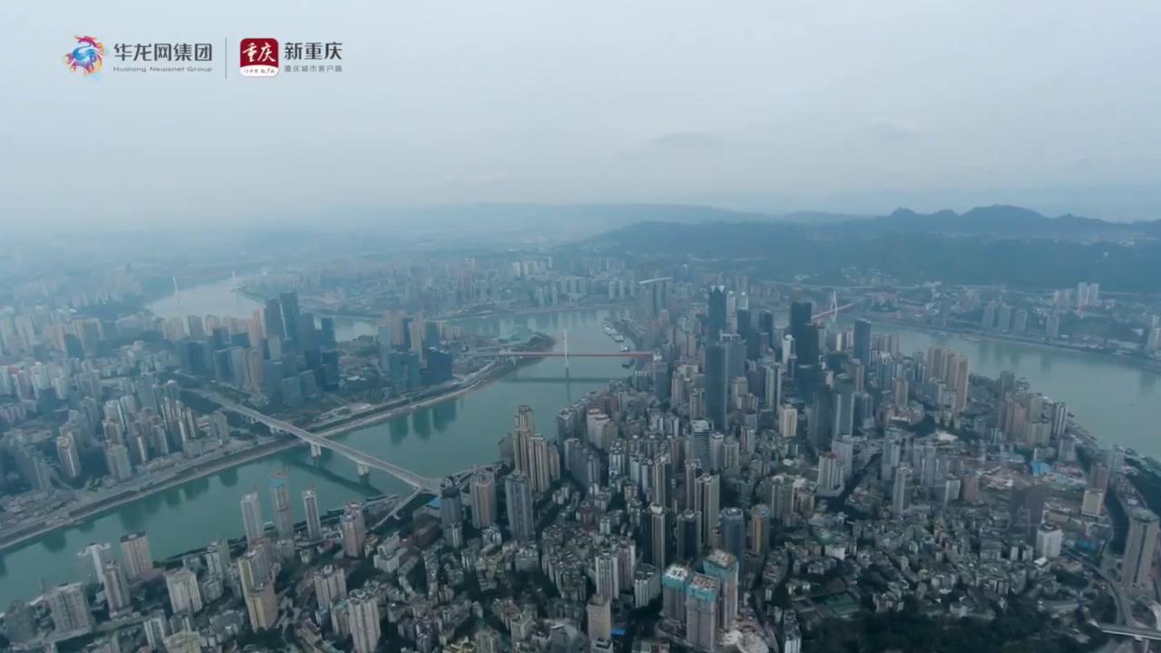 视频|重庆:待春暖花开,我们再看车水马龙