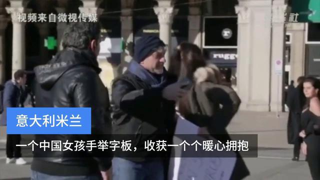 微視頻:謝謝你的擁抱