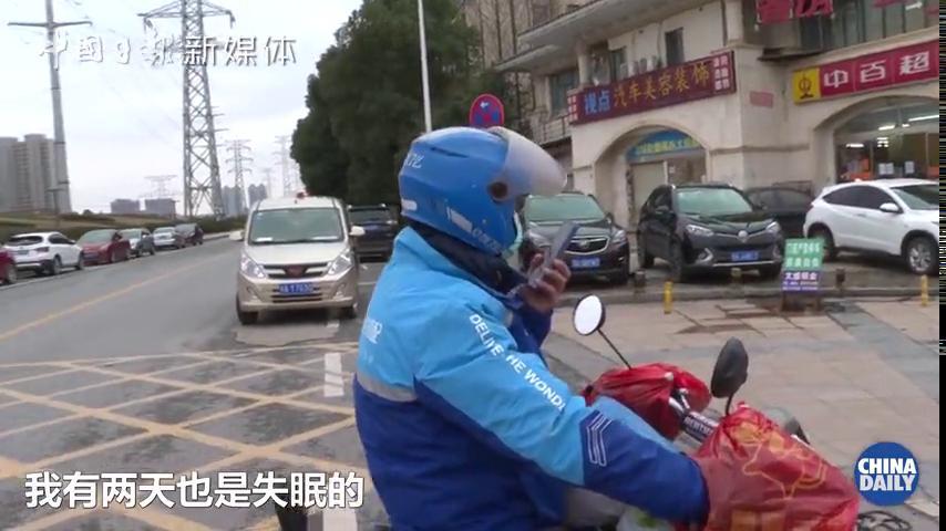 武汉战疫外卖小哥:用自己的一点力量,为市民提供一些便利