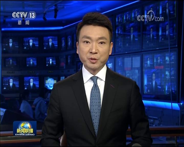 【为了民族复兴·英雄烈士谱】以身许党缪伯英:中国共产党第一个女党员