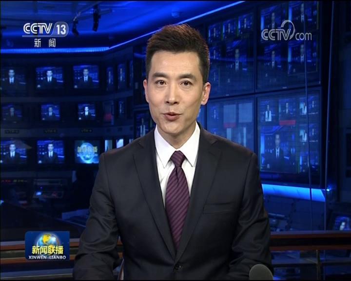 【为了民族复兴·英雄烈士谱】广东省第一位女共产党员——高恬波