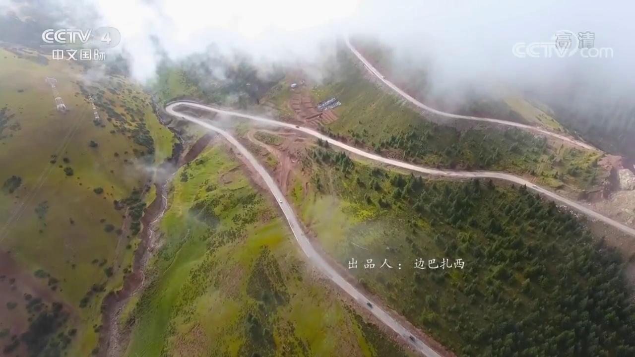《路见西藏》 第四集 远方记忆