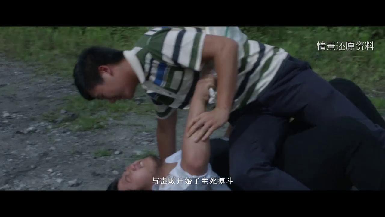 禁毒公益宣传片《不离不弃》