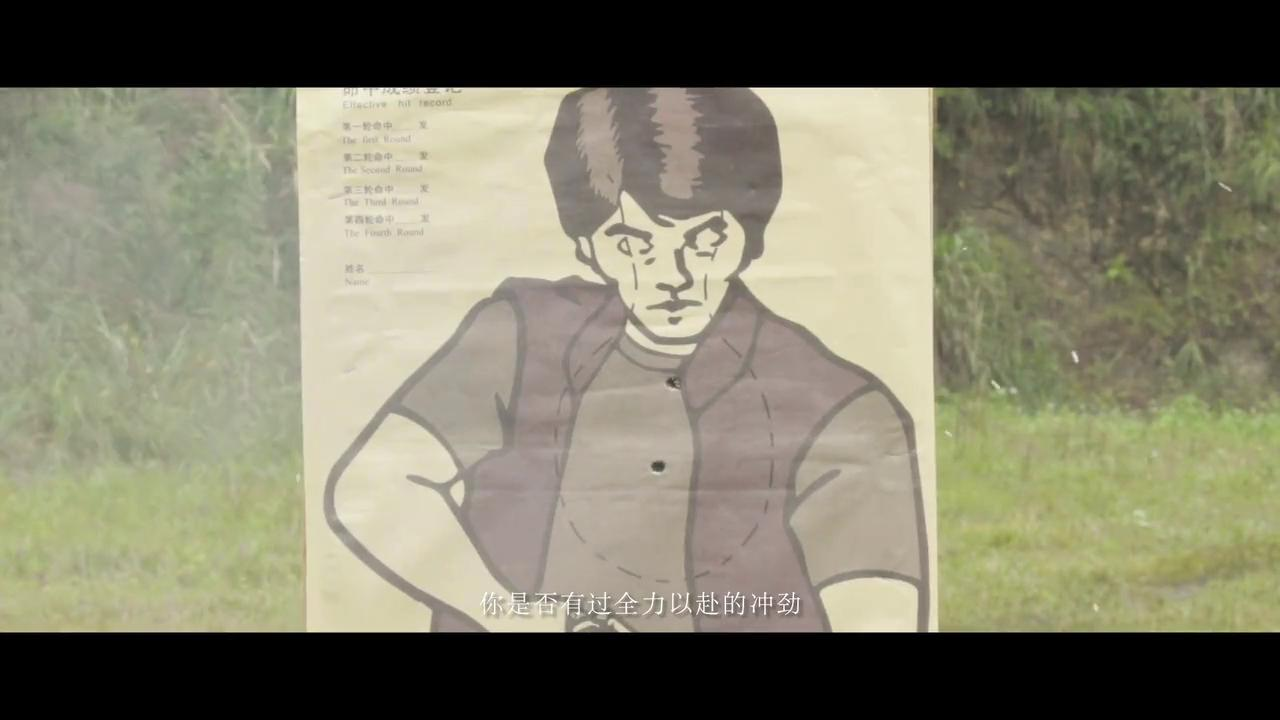 禁毒公益宣传片《大凉山的记忆》