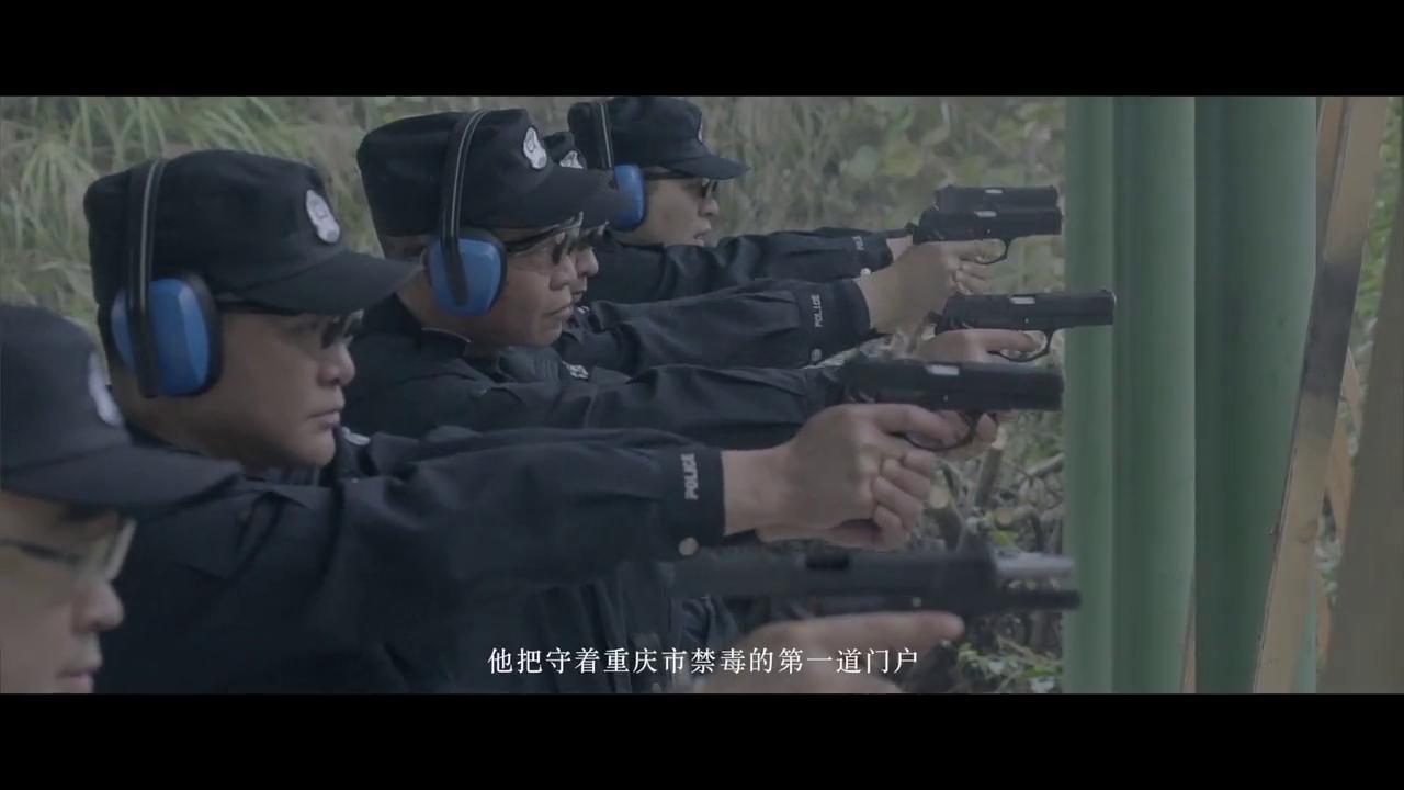 禁毒公益宣传片《刀尖上勇士》