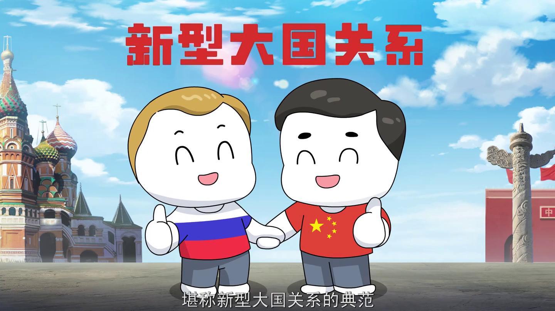 《中國制度面對面》第14集:和平外交政策如何營造良好國際環境?