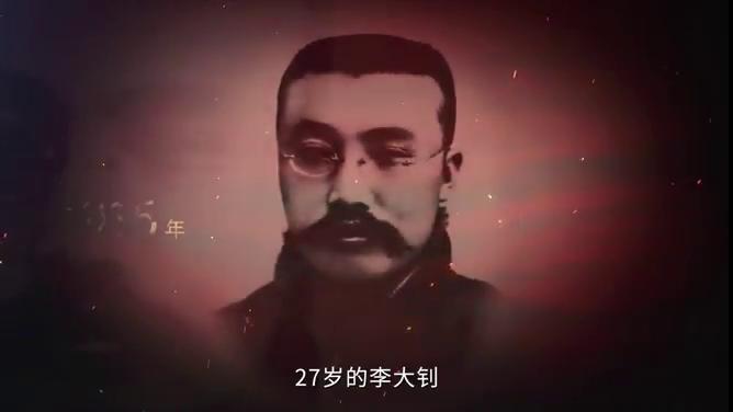 理论达人   梦想的接力(微视频)