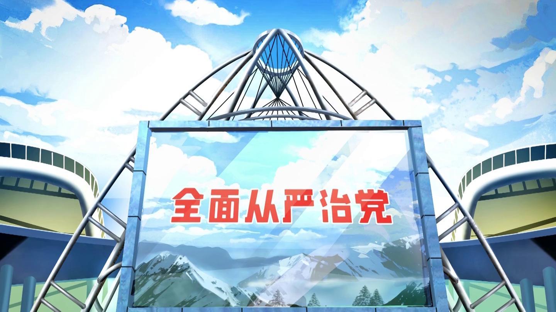 《中國制度面對面》第15集:黨和國家監督體系如何健全完善?