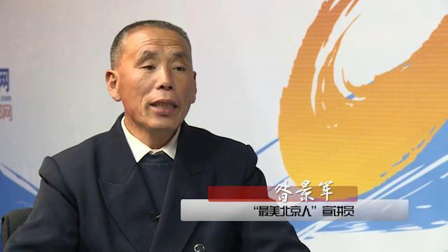 """【百姓百人百事】兄弟接力""""帮困助残"""""""