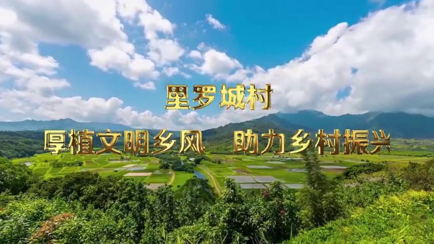 河北涿州太和庄村:以文化阵地建设助推乡村振兴