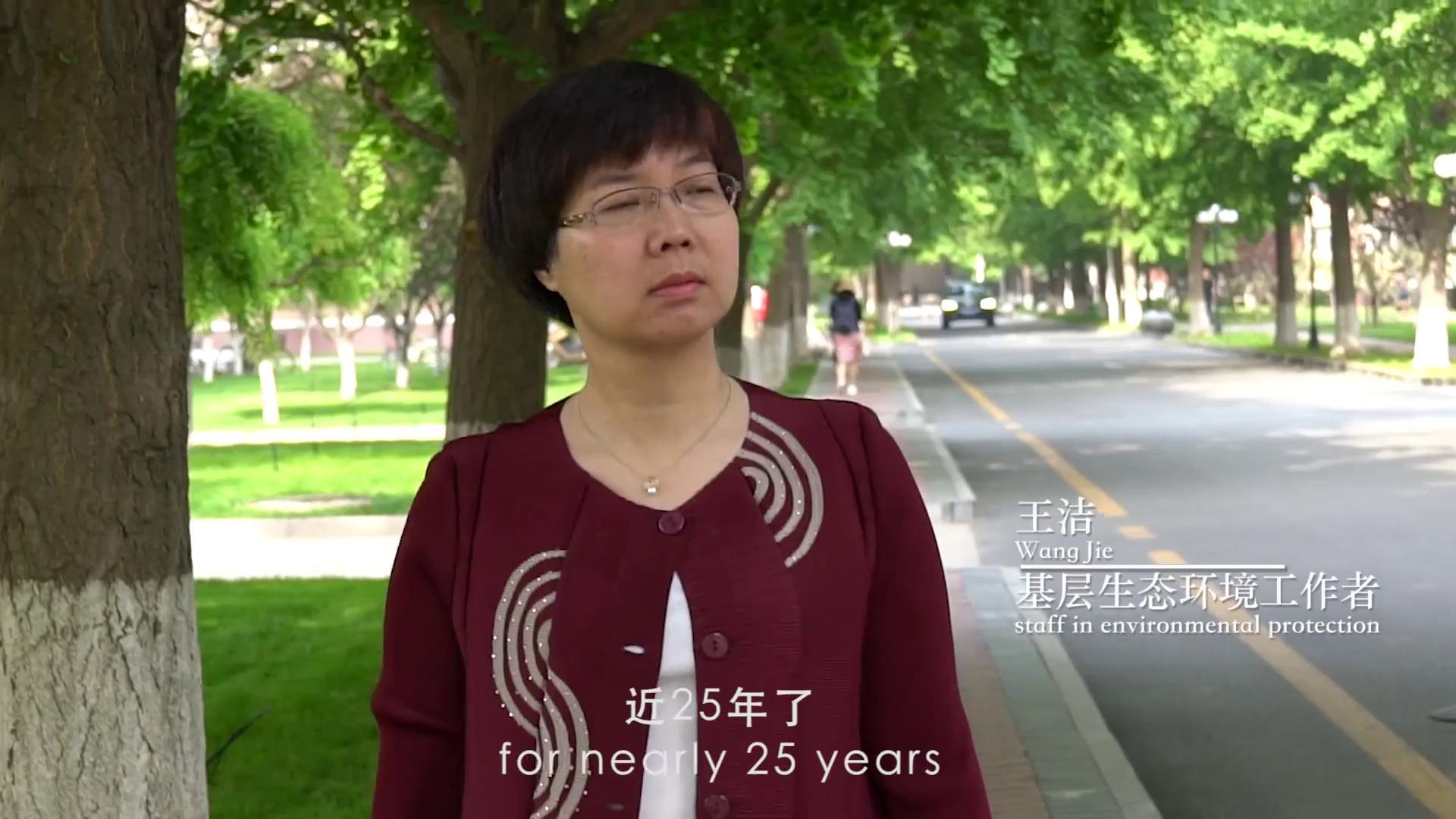 生态环境部发布2019年六五环境日主题宣传片之二《蓝天保卫战,我是行动者》