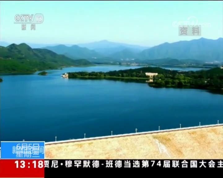 联合国前秘书长潘基文:中国环境空气治理值得他国学习