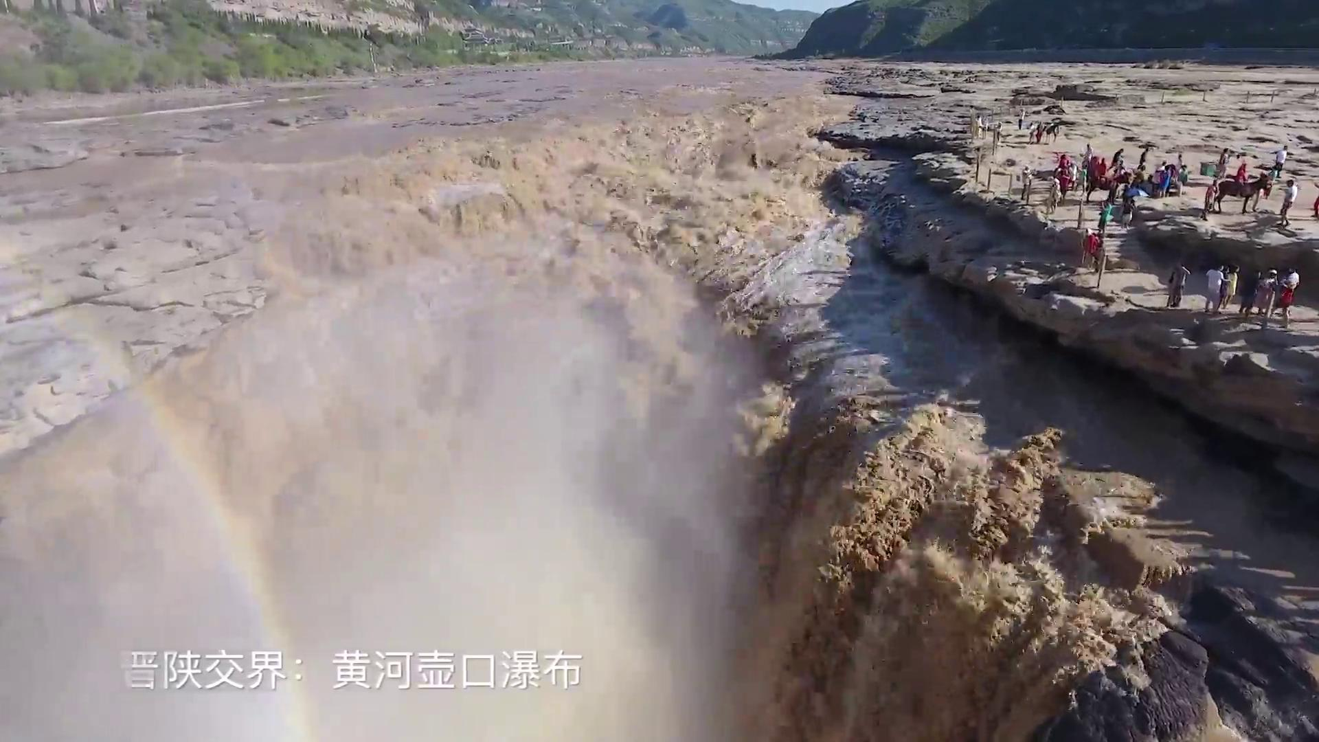 《生态中国·十期十美》山西篇·绿满三晋藏锦绣