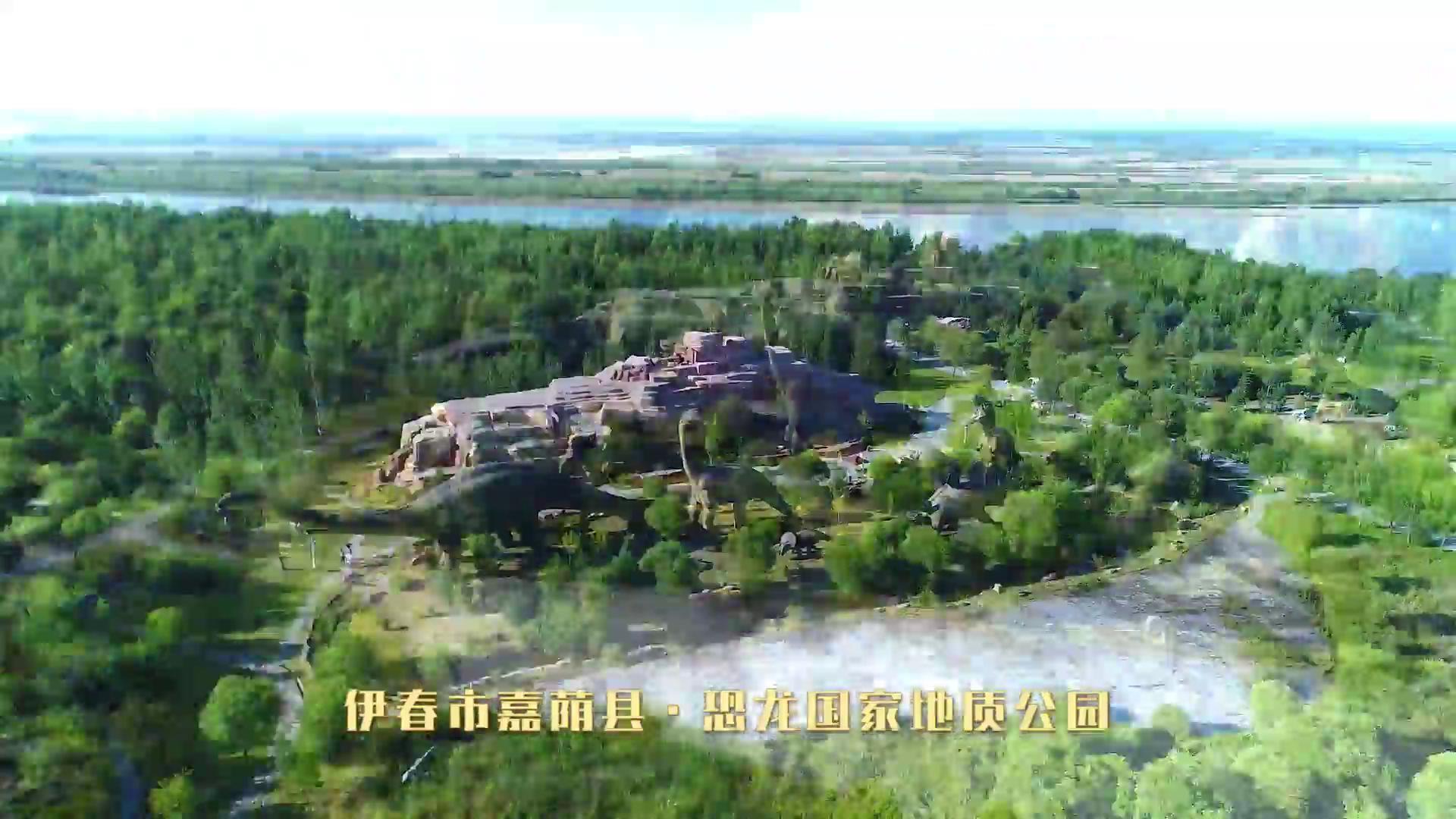 《生态中国·十期十美》黑龙江篇·叠翠兴安筑屏障