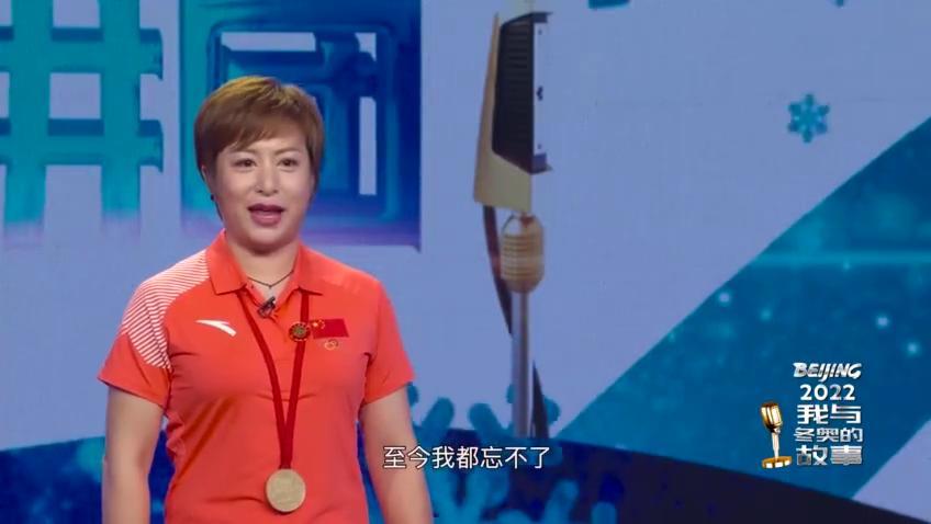 郭丹丹:我的滑雪初体验
