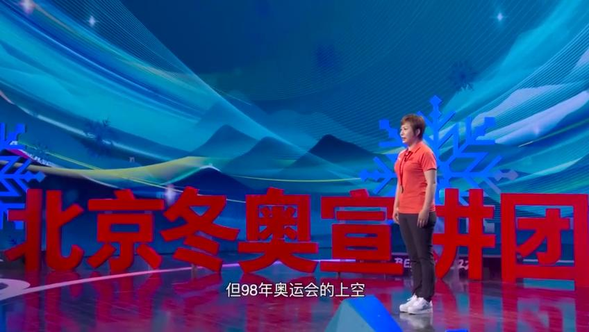 郭丹丹:中国姑娘诠释奥林匹克精神