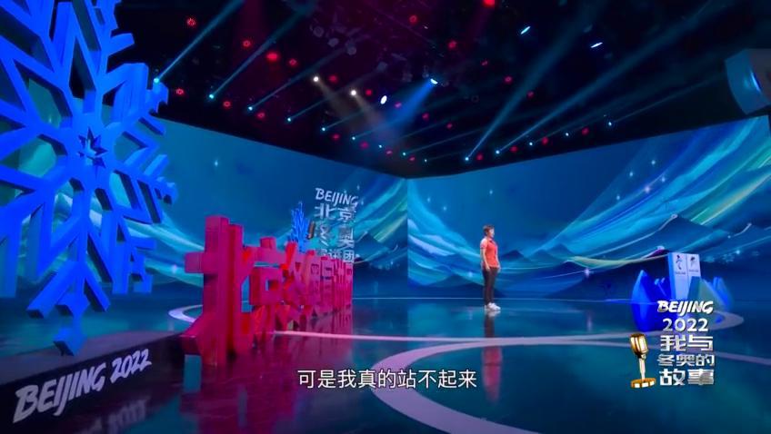 郭丹丹:我在长野冬奥会的永不放弃