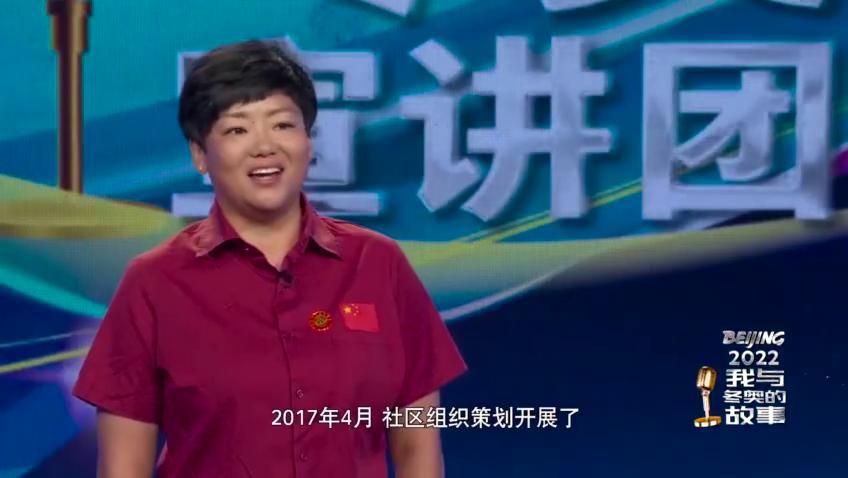 郝涛:快乐而忙碌的奥林匹克社区人