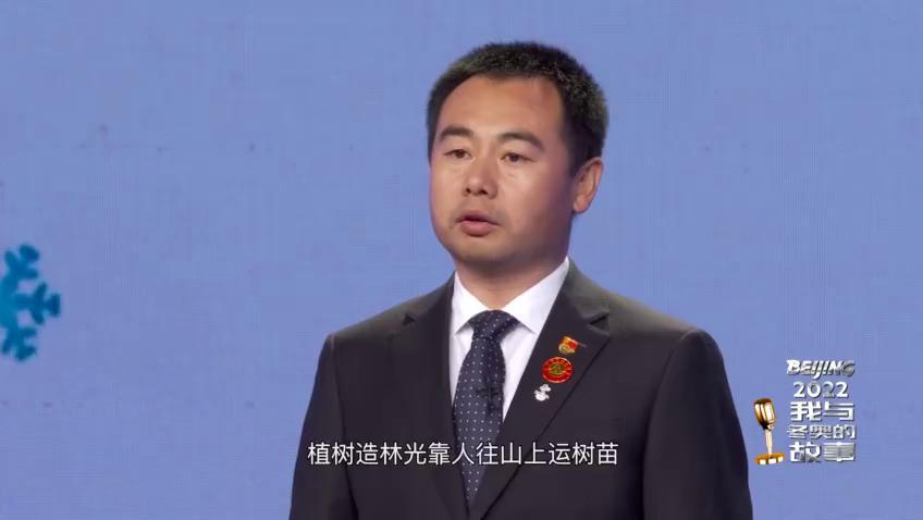 赵利东:这张规划图是家乡的发展图和人民的幸福图