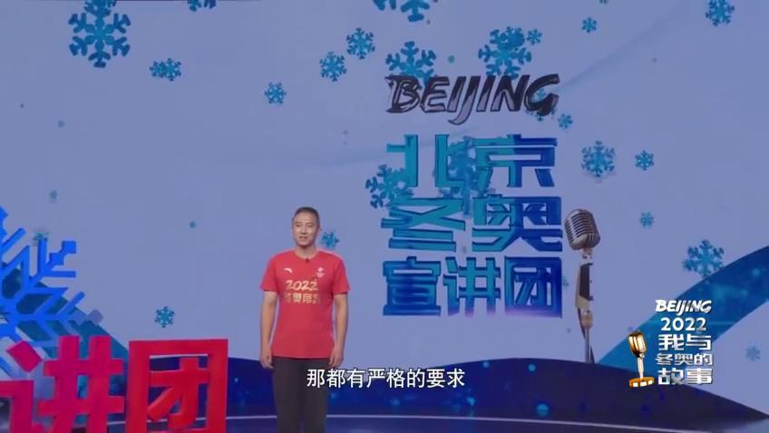 刘博强:轧钢工转型成为制冰师