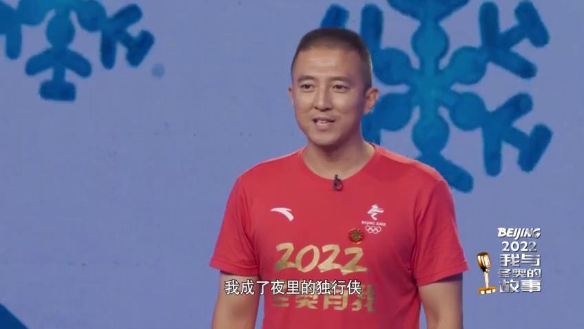 刘博强:用工匠精神铸就中国顶级制冰师