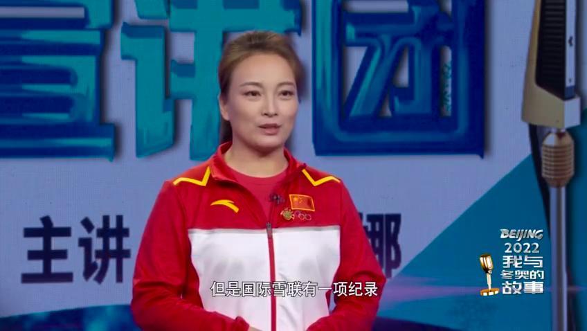 李妮娜:我要让世界看到中国的强大