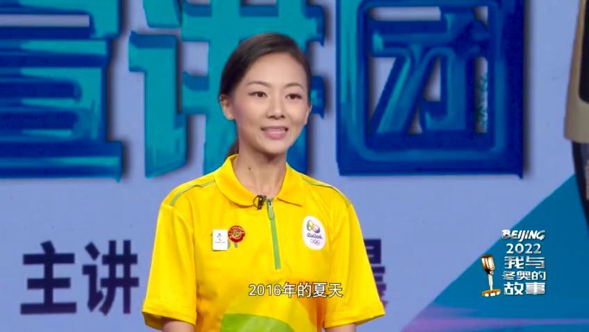 刘晨:我与奥运结缘