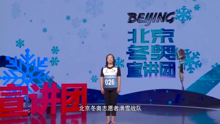 王波:服务北京冬奥是多少钱也买不来的荣誉