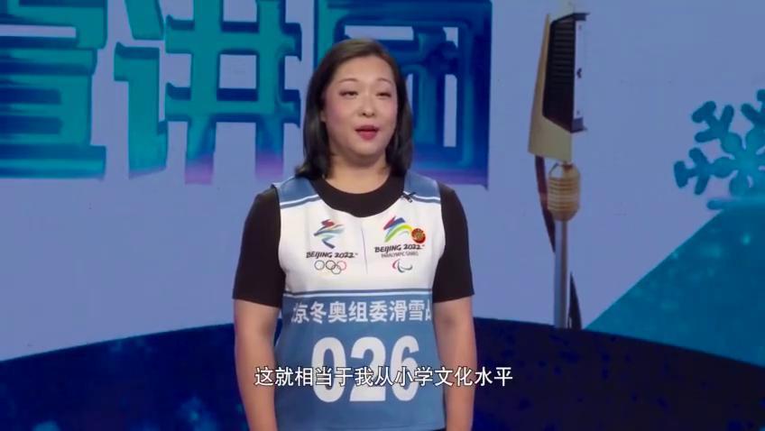 王波:参加考试获得六级滑雪证书
