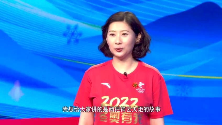 荆惠梓:永远燃烧的奥运圣火