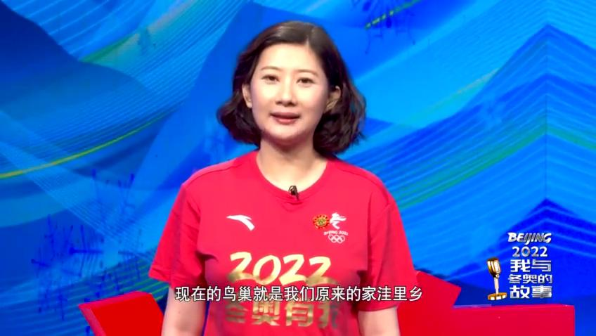 荆惠梓:一把祥云火炬,两代奥运深情