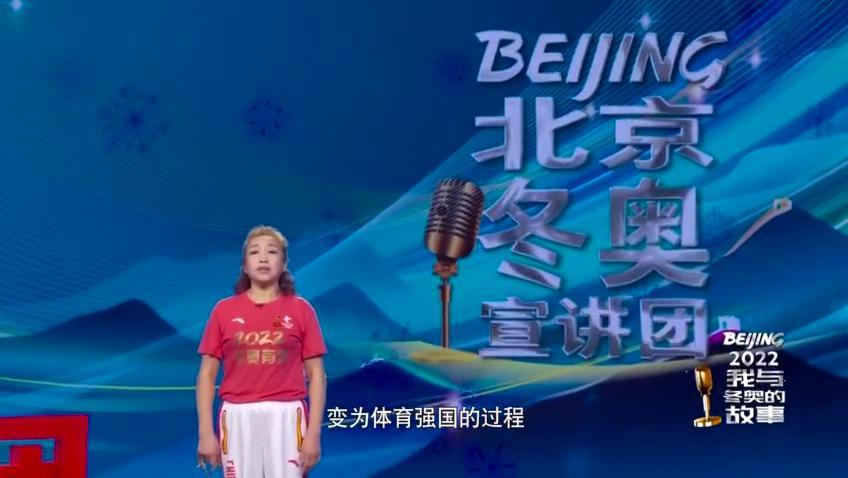 刘玉坤:作为一名志愿者为运动员服务