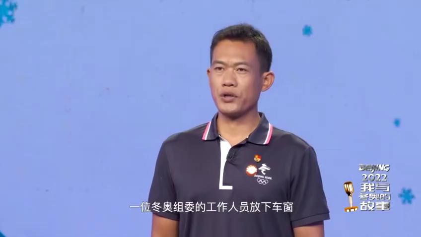 李红继:一场大雨增强了我的职业荣誉感